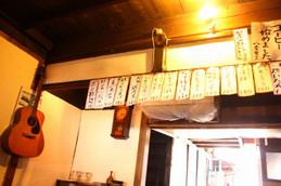 八雲食堂店内