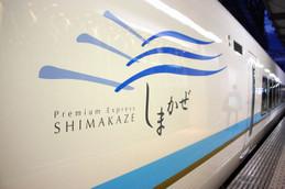 京都駅に停車中の近鉄「しまかぜ」