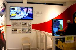 ヤンマーミュージアムの体験コーナー