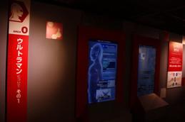 ウルトラマンで科学する!の入口