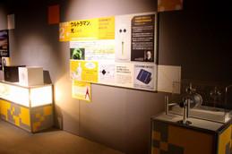 ウルトラマンで科学する!の展示風景