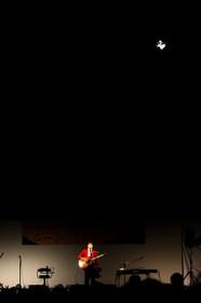 京都府立植物園2014年名月鑑賞の夕べ