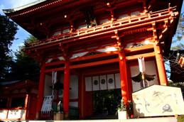 年末の今宮神社