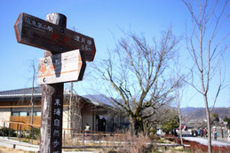 阪急嵐山駅付近の案内標識