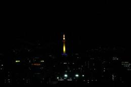 京都タワーLED点灯式 黄
