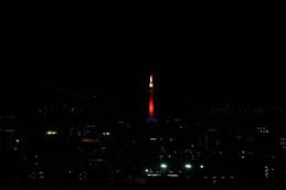 京都タワーLED点灯式 赤