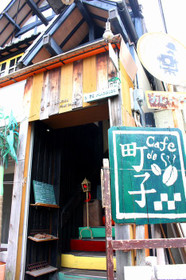 cafe Machiko外観