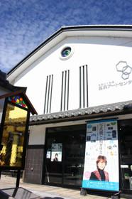 アルフィー坂崎さん 長浜アートセンター「光りを写し、光を愛でる」