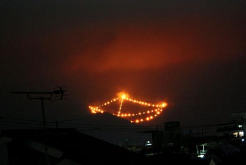 五山送り火 船形