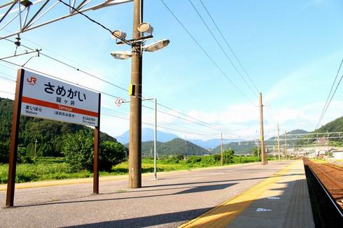 JR東海道本線「醒ヶ井」駅