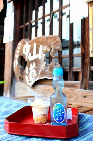 醒ヶ井ヤマキ醤油